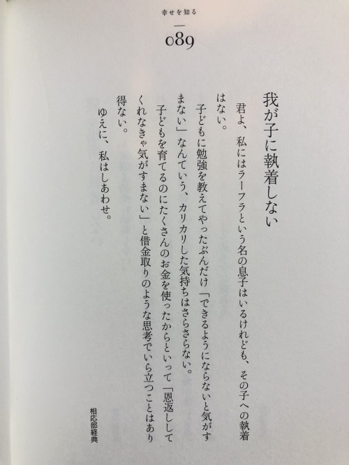 IMG_7086